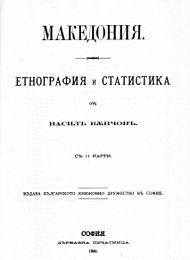 Macedonia ethnography and statistics.jpg