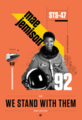 Mae Jemison - Beyond Curie - March for Science Poster.png