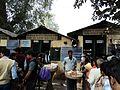Main Entrance of Alipore Zoological Gardens.jpg