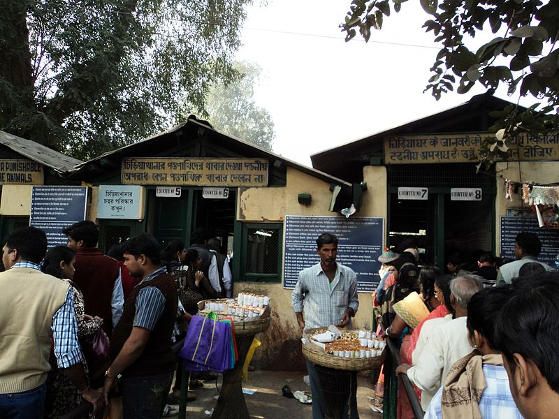 Alipore Kolkata Tourism, Alipore Kolkata Travel Guide ...