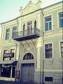 Main Street Bitola 32.JPG