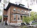 Maison patrimoniale Louis S.-St-Laurent 06.jpg