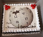 Malayalam Wikipedia Annual Wiki Conference 4th Edition (2015) BirthDay Cake.JPG