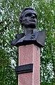 Manevychi Volynska-monument to the Hero of the SU Brynskyi-2.jpg