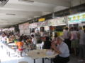 Marine Parade Food Centre.JPG
