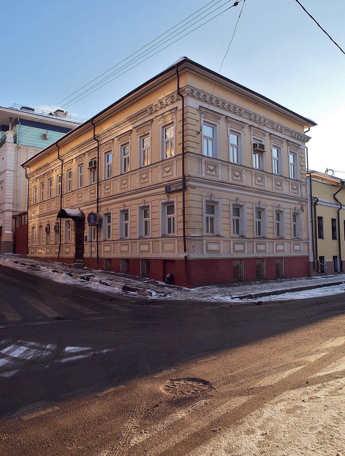 Справку из банка Александра Солженицына улица сзи 6 получить Очаковский 4-й переулок