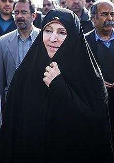 Marzieh Afkham iranian diplomat