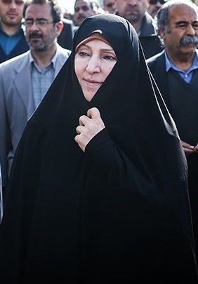 Marzieh Afkham in 2015
