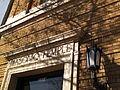 Masonic Temple entrance.JPG