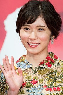 "Matsuoka Mayu from ""Tremble All You Want"" at Opening Ceremony of the Tokyo International Film Festival 2017 (28423739169).jpg"