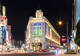 Asakusa Station (Tokyo Metro, Toei, Tobu) - Tobu Asakusa Station at night