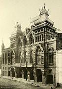 Mayakosky theatre (Paradise)