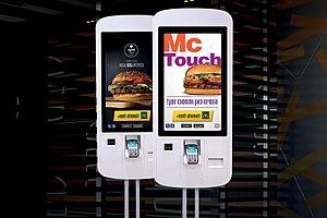 McDonald's Israel - McTouch -  McDonald's Israel