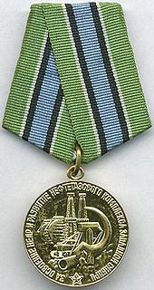 """Medal """"For the Tapping of the Subsoil and Expansion of the Petrochemical Complex of Western Siberia"""""""
