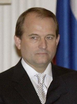 Ukrainian parliamentary election, 2002 - Image: Medvedchuk 3