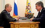 Meeting with Alexander Bogomaz, September 2014.jpeg