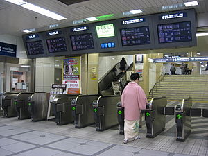 Meitetsu Nagoya Station Central Gate.jpg