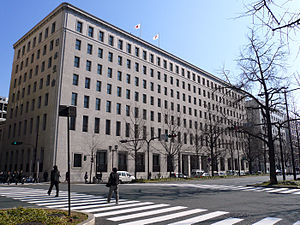 Nippon Life - Headquarters of Nippon Life Insurance Company in Chuo-ku, Osaka.