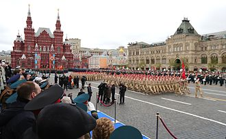 2017 Moscow Victory Day Parade - Members of the Young Army Cadets National Movement during the parade.