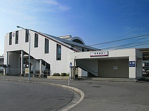Minami-kurihashi Station east entrance 20120913.jpg