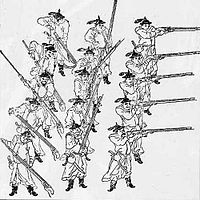 Ming Dynasty (1368-1644) Chinese musketeers.