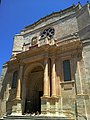 Minorque Ciutadella Catedrale Porche Ouest 21062015 - panoramio.jpg