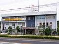 Misaki police station (Okayama).jpg
