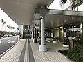 Miyazaki Airport Station and entrance of Miyazaki Airport.jpg