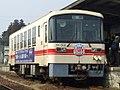 Model KR-500-502 of Kashima Railway.jpg