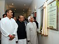 Mohd. Hamid Ansari unveiling the plaque to inaugurate the Computer Centre, at the Manoharbhai Patel Institute of Engineering & Technology, at Gondia in Maharashtra. The Governor of Maharashtra.jpg