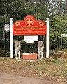 Monastère de la Vierge Marie la Consolatrice (QC) - Welcome Sign.jpg