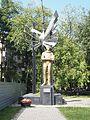 Monument in Monimo.JPG