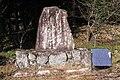 Monument of Basho's haiku.JPG