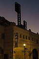 Moon over PNC Park (8188860349).jpg