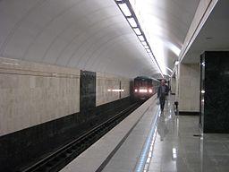 MosMetro Trubnaya 2