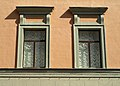 Moscow, Arbat 26 window.jpg