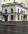 Moscow, Bolshaya Nikitskaya 22 (2).jpg