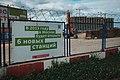 Moscow, Khodynka Field, city hall progaganda at construction site (21256033921).jpg