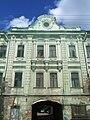Moscow, Podsosensky 11 Aug 2009 03.JPG
