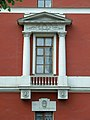 Moscow, Tverskaya 21 window.jpg