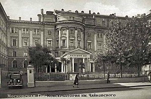 Image result for moscow conservatory