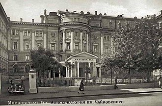 Sergei Rachmaninoff - The Moscow Conservatory, where Rachmaninoff graduated from in 1892.