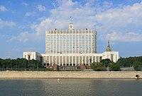 Moscow WhiteHouse K02.jpg