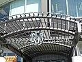 MozillaCaliforniaHeadquarters.JPG