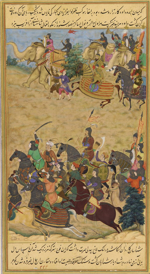 Mughal Troops Chase the Armies of Da%27ud