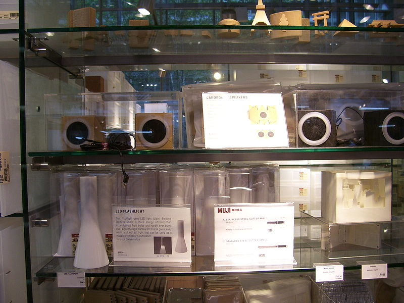 File:Muji NYC inside speakers.jpg