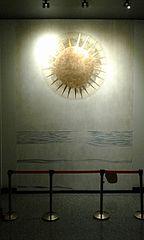 Mural Sol