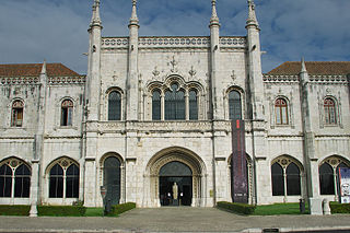 National Archaeology Museum, Portugal building in Lisbon, Lisbon District, Portugal
