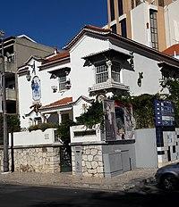 Museu Bordalo Pinheiro.jpg