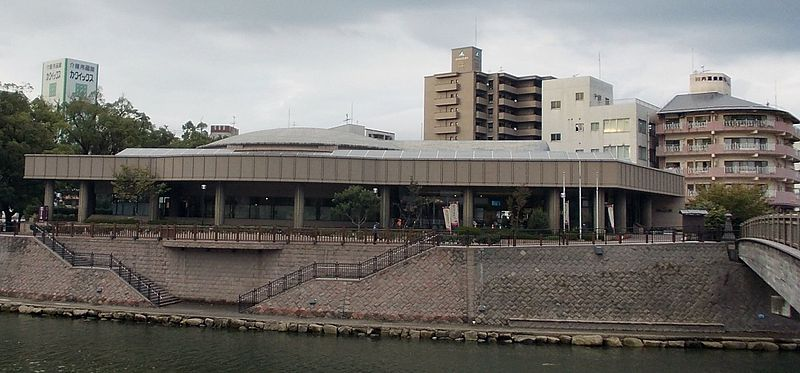 File:Museum of the Meiji Restoration 01.jpg